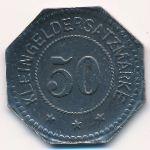 Гермерсхайм., 50 пфеннигов (1917 г.)
