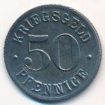 Хайдельберг., 50 пфеннигов