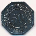 Херсфельд., 50 пфеннигов (1918 г.)