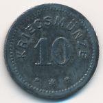 Кемптен., 10 пфеннигов (1917 г.)
