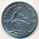 Кемпен., 50 пфеннигов (1921 г.)
