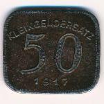 Людвигсбург., 50 пфеннигов (1917 г.)