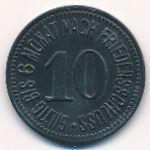 Ноймаркт., 10 пфеннигов (1917 г.)