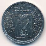 Менден., 50 пфеннигов (1917 г.)
