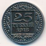 Мюнстер., 25 пфеннигов (1918 г.)