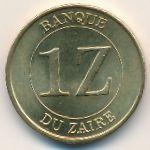 Заир, 1 заир (1987 г.)