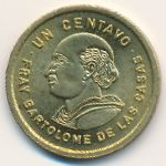 Гватемала, 1 сентаво (1982 г.)