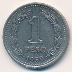 Аргентина, 1 песо (1957–1960 г.)