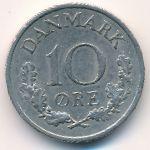 Дания, 10 эре (1962 г.)