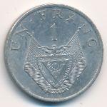 Руанда, 1 франк (1977 г.)