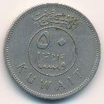 Кувейт, 50 филсов (1975–2009 г.)