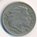 Колумбия, 10 сентаво (1956–1964 г.)