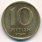 Израиль, 10 агорот (1970 г.)