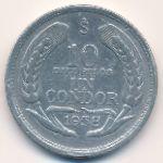 Чили, 10 песо (1958 г.)