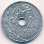 Греция, 20 лепт (1966 г.)