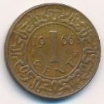 Суринам, 1 цент (1966–1970 г.)