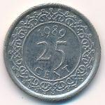 Суринам, 25 центов (1989 г.)