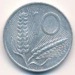 Италия, 10 лир (1955 г.)
