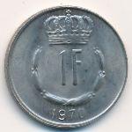 Люксембург, 1 франк (1965–1984 г.)