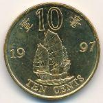 Гонконг, 10 центов (1997 г.)