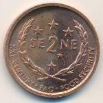 Самоа, 2 сене (2000 г.)