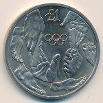 Кипр, 1 фунт (1992 г.)