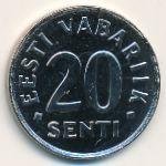 Эстония, 20 сентов (2003 г.)