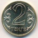 Казахстан, 2 тенге (2005 г.)