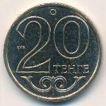 Казахстан, 20 тенге (2000 г.)