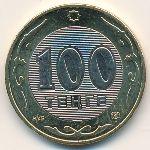 Казахстан, 100 тенге (2005 г.)