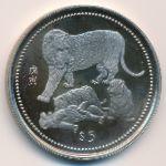 Либерия, 5 долларов (1998 г.)