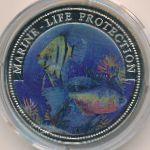 Либерия, 1 доллар (1996 г.)