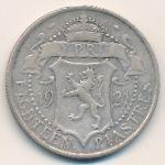 Кипр, 18 пиастров (1921 г.)