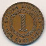 Британский Гондурас, 1 цент (1950 г.)