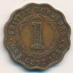 Британский Гондурас, 1 цент (1958–1973 г.)