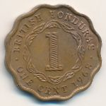 Британский Гондурас, 1 цент (1968 г.)