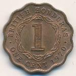 Британский Гондурас, 1 цент (1970 г.)