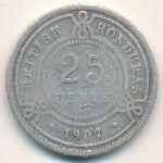 Британский Гондурас, 25 центов (1907 г.)