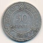 Британский Гондурас, 50 центов (1919 г.)