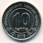 Туркменистан, 10 тенге (2009 г.)