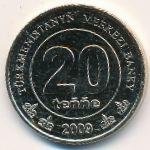 Туркменистан, 20 тенге (2009 г.)