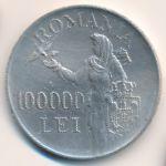 Румыния, 100000 леев (1946 г.)
