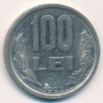 Румыния, 100 леев (1992–1993 г.)