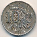 Австралия, 10 центов (1967 г.)