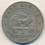 Восточная Африка, 1 шиллинг (1948 г.)