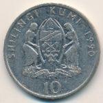Танзания, 10 шиллингов (1990 г.)