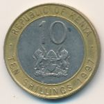Кения, 10 шиллингов (1997 г.)
