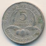 Гвинея, 5 франков (1962 г.)