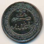 Марокко, 5 мазун (1902 г.)
