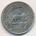 Восточная Африка, 25 центов (1912 г.)